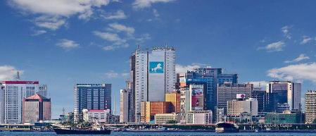 Lagos CBD, Source: Africa Capital Digest